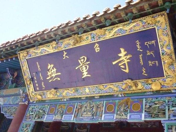 写真01 寺院.jpeg