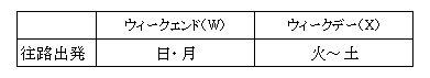 week_b.jpg